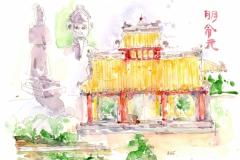 2018-17-Vietnam-Hue
